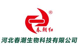液体肥料:未来中国肥料产业的新宠